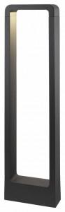 tuinpaal-design-led-grafiet-5w-650mm-hoog
